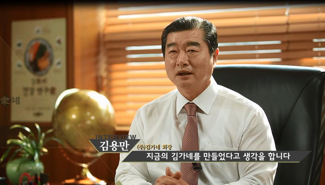 김가네 김용만회장님 홈쇼핑 방송화면 캡쳐.JPG