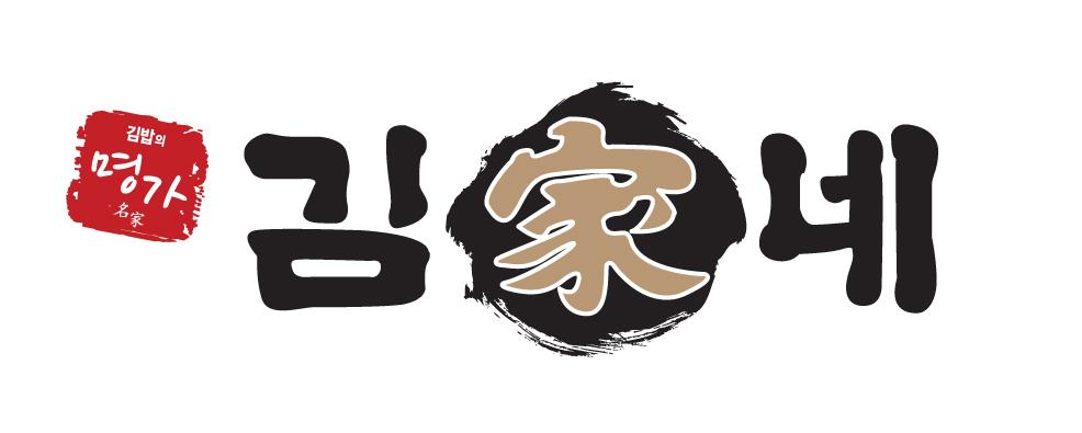 김가네 BI 로고  2016 최종.jpg